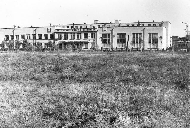 Средняя школа № 6