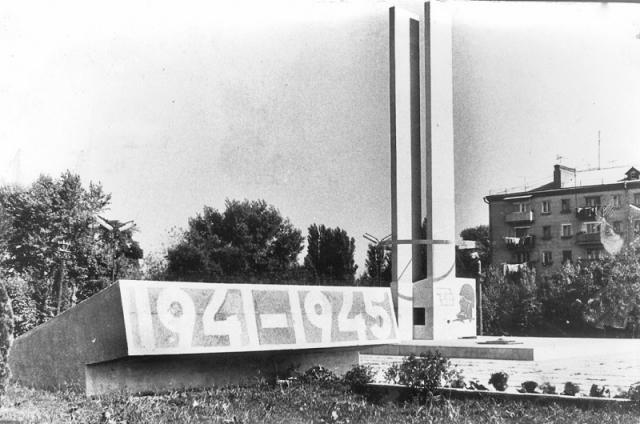 """Мемориал """"Вечный Огонь"""" у железнодорожного вокзала"""