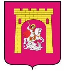 Последний вариант герба г.Георгиевска