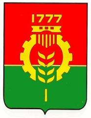 Советский герб Георгиевска