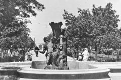 Бульвар и фонтан Каменный цветок