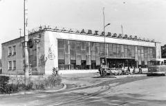 Здание автовокзала
