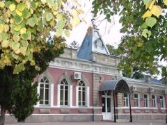 Здание ЗАГС-а
