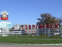 Вьезд в город со стороны Пятигорска