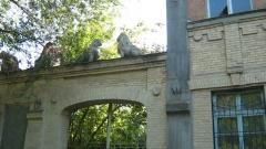 Львы на арке