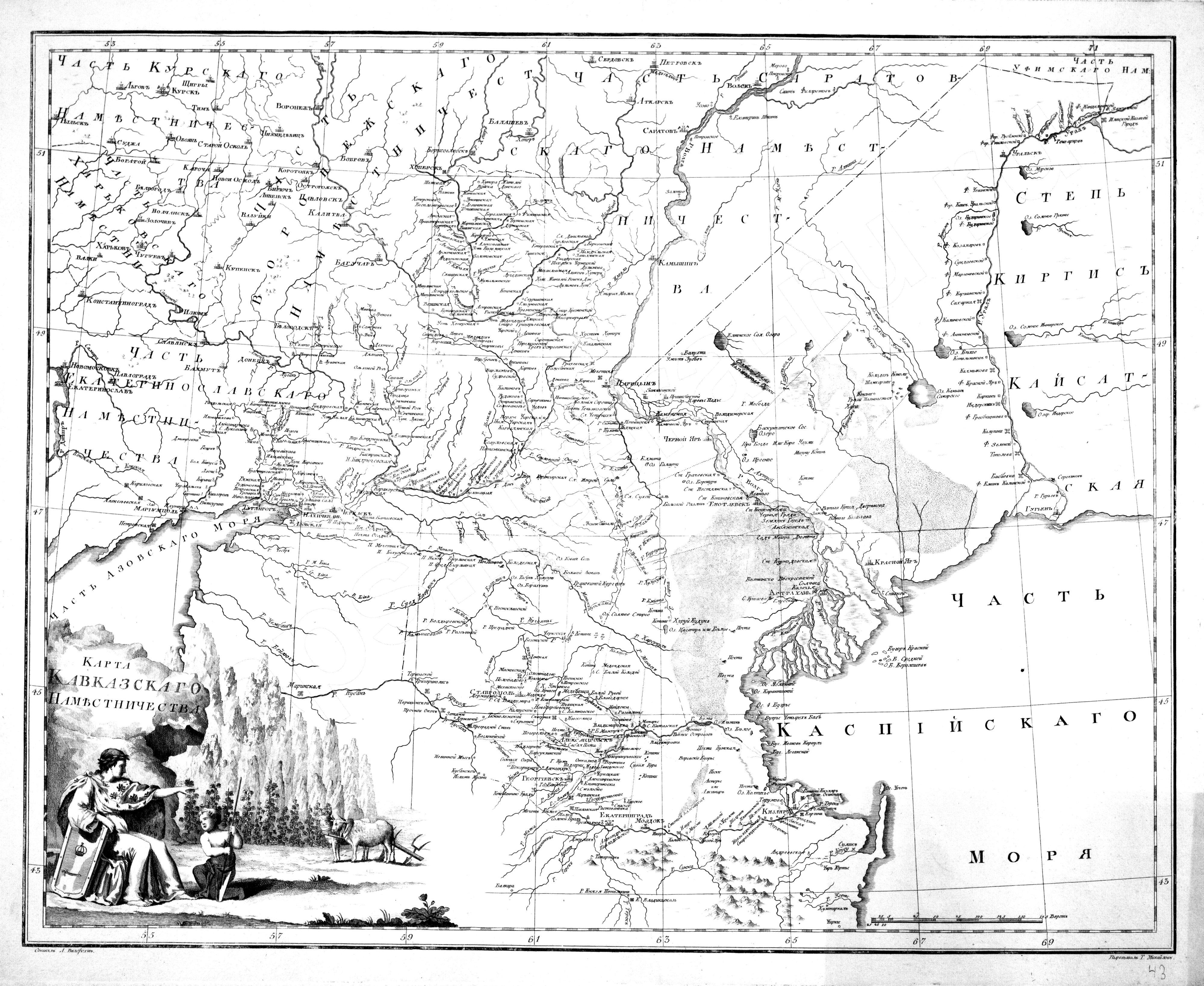 Карта Кавказского наместничества 1792 года.