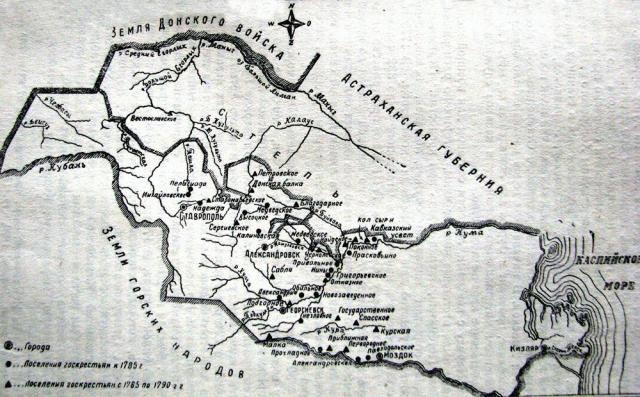 Карта Кавказской области 1790 г.