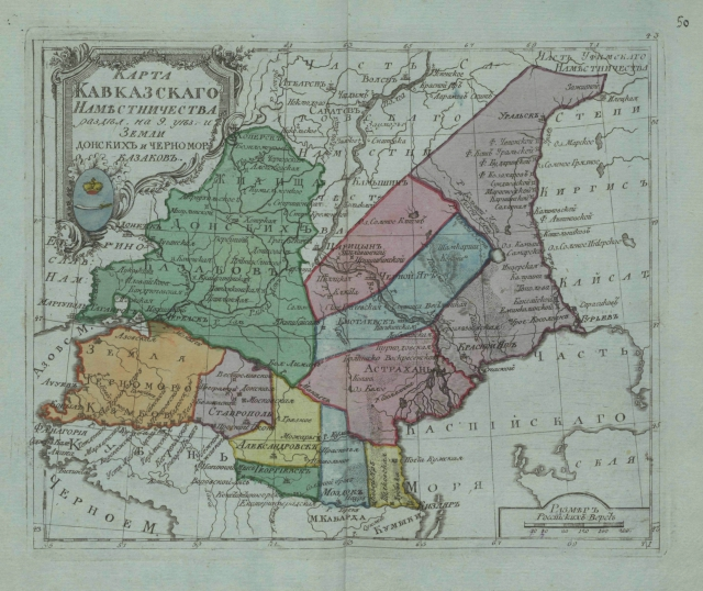 Карта Кавказкого наместничества, 1796 г.