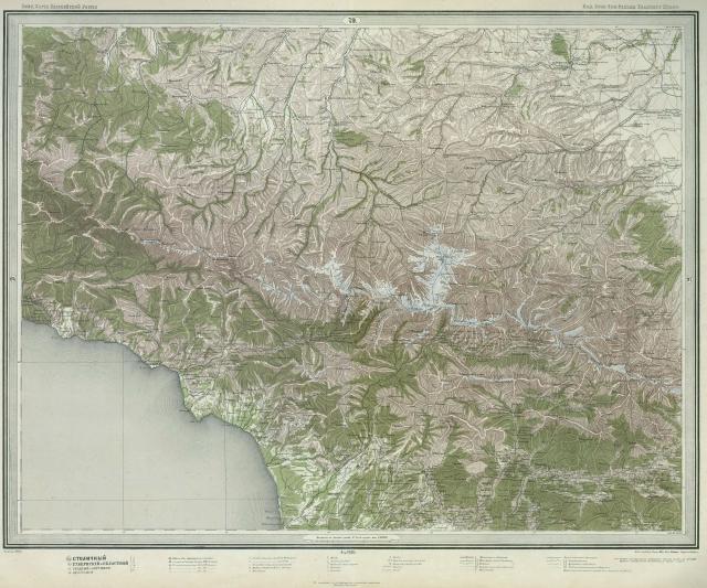 Карта Кавказа (Стрельбицкий, л.№79), 1879 г.