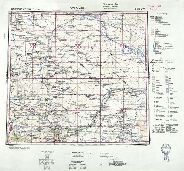 Германская карта Кавказа 1941 - 1942 гг.