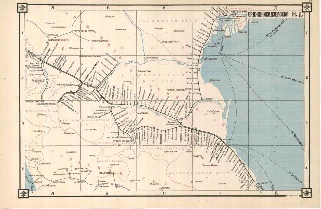 Карта железных дорог Кавказа