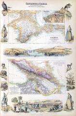 Карта Крыма и Кавказа 1837 г.