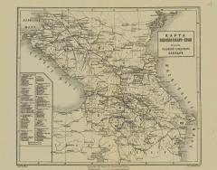 Карта Кавказского края конца XIX в.
