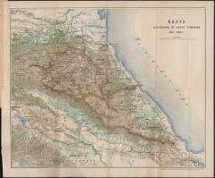Карта Дагестана в эпоху Ермолова 1818-1826 г.