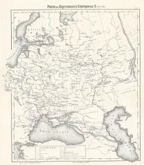 Карта России в царствование Екатерины II (1762-1796)