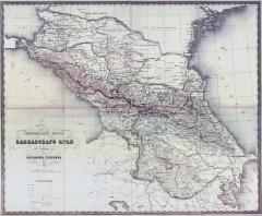 Карта Кавказского края, 1858 г.