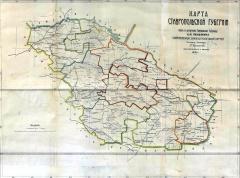 Карта Кавказа Харатова 1909 г.
