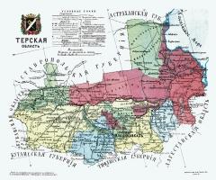 Терская область в издании 1913 года