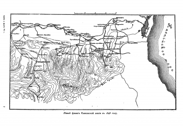 Карта левого фланга Кавказской линии в 1848 году