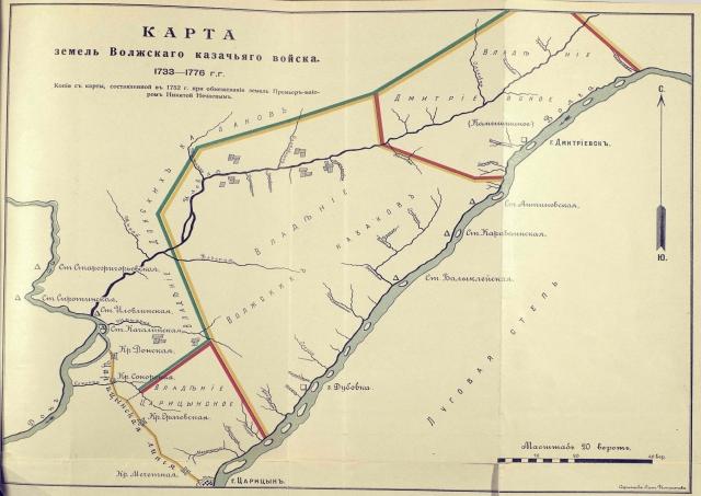 Карта Земель Волжского