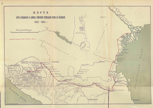 Карта пути следования и района