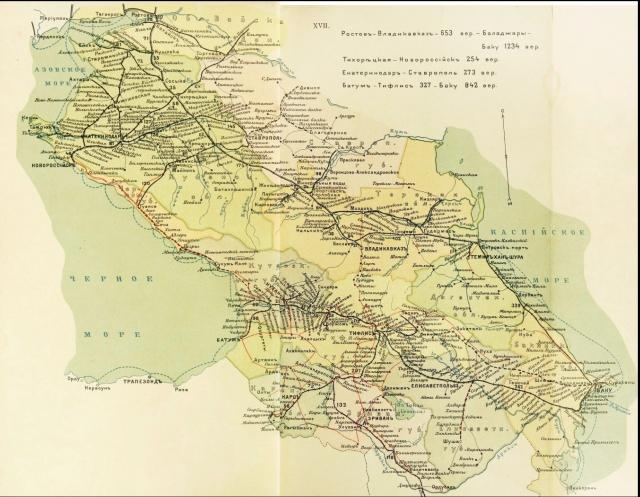 Карта железных дорог Кавказа,