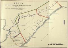 Карта Земель Волжского Казачьего Войска 1733-1776 гг.