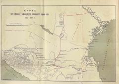Карта пути следования и района действий Астраханского сборного полка в 1823-1831 гг.