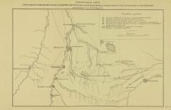 Пояснительная карта к журналу на Кавказской линии генерала И.И. Германа 22-30 сентября 1790 г.