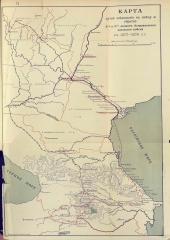 Карта путей следования на войну и обратно 2 и 3-го полков АКВ в 1877-1878 гг.