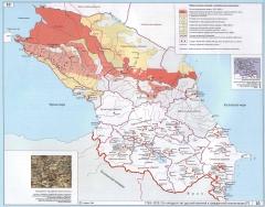 1763-1913 гг. - 150 лет русской военной и гражданской колонизации