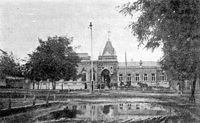 Георгиевск, Александровская улица и банк.