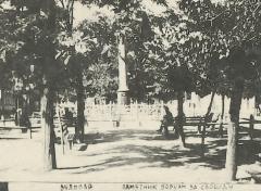 Памятник борцам за свободу