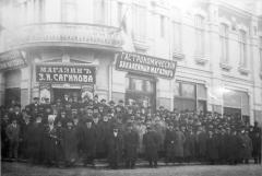 Здание Георгиевского общества взаимного кредита, 1912 г.