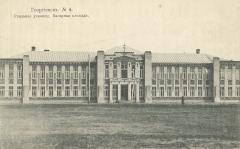 Георгiевскъ № 4. Реальное училище. Базарная площадь.