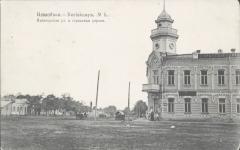 «Незлобная № 5» (Георгиевск). Пятигорская улица и городская управа.