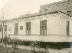 Поликлиника, созданная на общественных началах, г. Георгиевск.