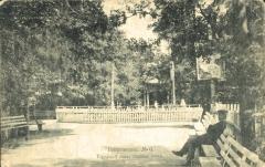 Георгiевскъ. № 6. Городской садъ, главная аллея.