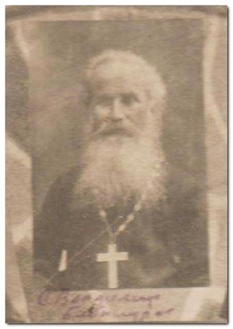 Священник Владимир Иванов Бибилуров