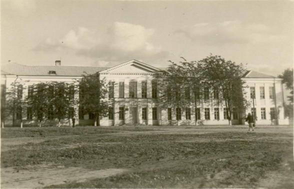 Средняя школа №1