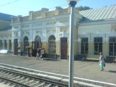 Вокзал города Георгиевска
