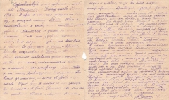 Письмо №1