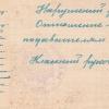 Характеристика на Константина
