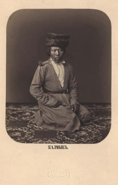 Калмык 1870