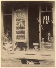 Тифлис. Серебряки (Ермаков Д.И. 1890)