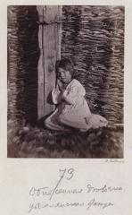 Обиженная девочка (Болдырев И.В. 1875-1876)