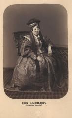 Вдова Эльзен цок. Калмыцкая княгиня 1870