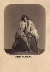 Борьба калмыков  1870