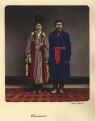 Калмыки  ( Букарь  М. 1872)