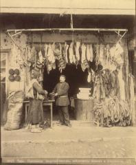 Тифлис. Продавец шерст. носков (Ермаков Д.И. 1890)